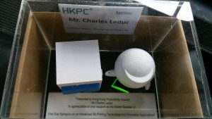 3D-Printed Gift from HKPC for 3Dponics