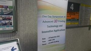 Welcome to the One-Day 3D-Printing Symposium - HKPC